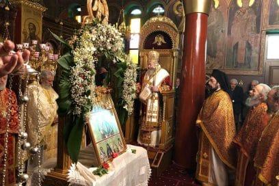 Αρχιερατική Θεία Λειτουργία στον Άγιο Χαράλαμπο.