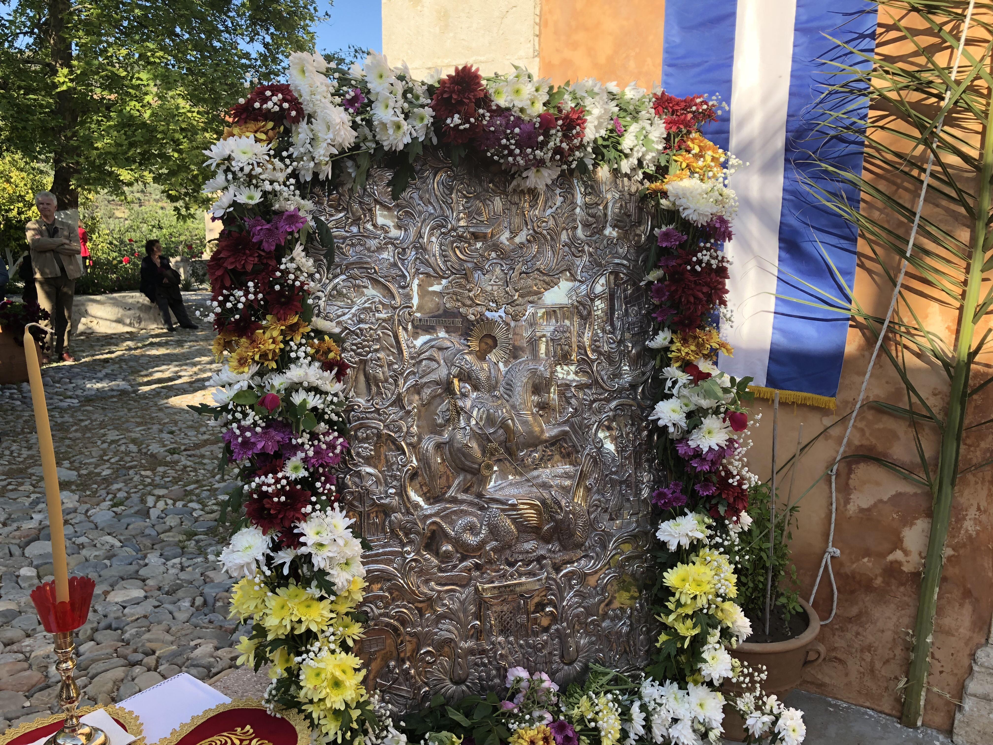 Ζωντανή σύνδεση με την Ιερά Μονή Αγίου Γεωργίου στο Καρύδι Αποκορώνου!