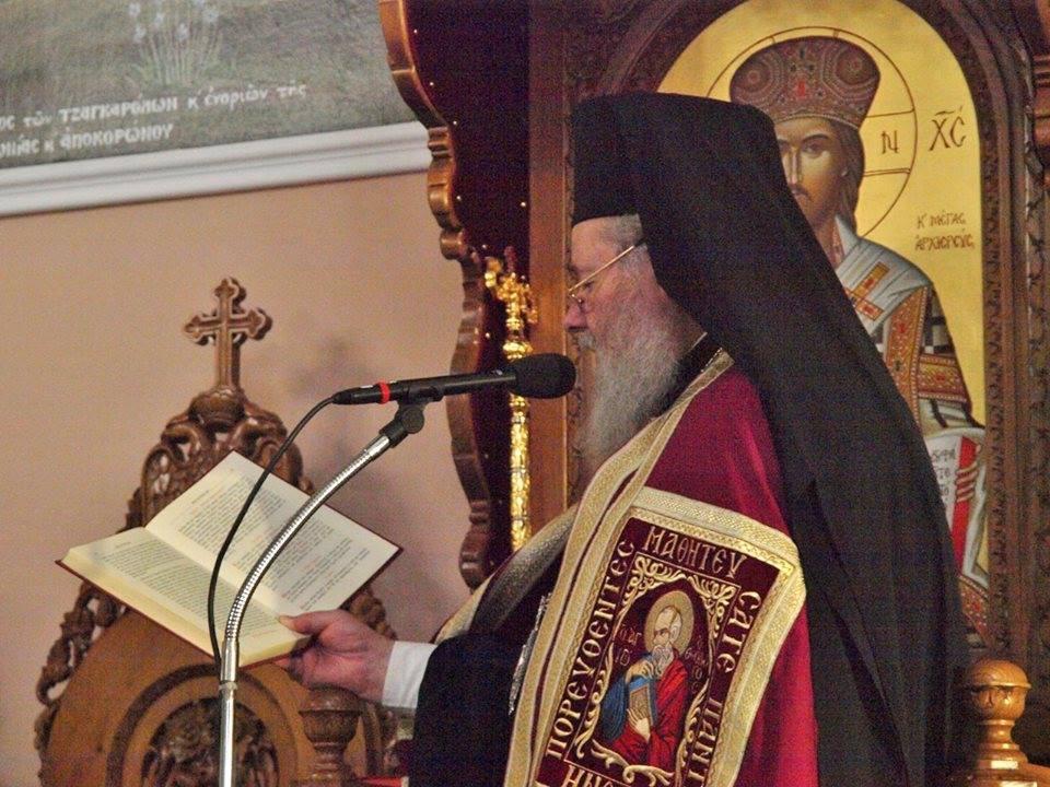 Ζωντανή σύνδεση με τον  Ιερό Ναό Αγίων Αποστόλων Πέτρου και Παύλου Χανίων