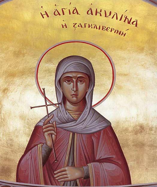 Ζωντανή αναμετάδοση από  τον Ι. Ναό Αγίας Ακυλίνης στο Ζαγκλιβέρι