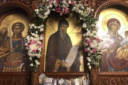 Απευθείας Μετάδοση της Αρχιερατικής Θείας Λειτουργίας προς τιμήν του Αγίου Γερασίμου