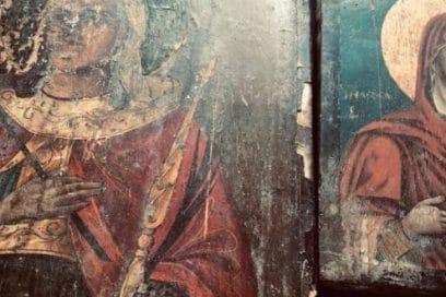 Ζωντανή σύνδεση με την Ενορία Αγίου Χαραλάμπους