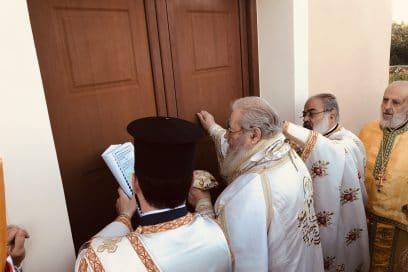 Απευθείας μετάδοση από τον Ιερό Ναό των Αγίων Μανουήλ και Ιωάννου