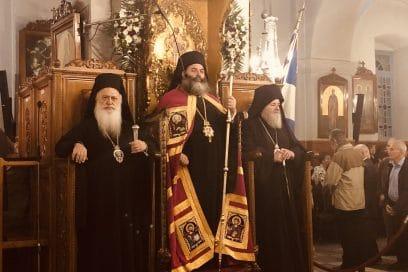 Απευθείας σύνδεση με τον Καθεδρικό Ναό Εισοδίων της Θεοτόκου