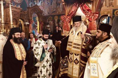 Ζωντανή σύνδεση στην υποδοχή της Παναγίας της Έλωνας και των Αχράντων Παθών
