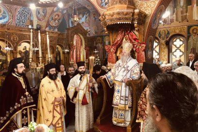 Απευθείας μετάδοση της Αρχιερατικής Θείας Λειτουργίας στη μνήμη του Αγίου Νεκταρίου