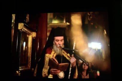 Αρχιερατική Νυχτερινή Θεία Λειτουργία στην Ενορία Αγίου Χαραλάμπους Λενταριανών