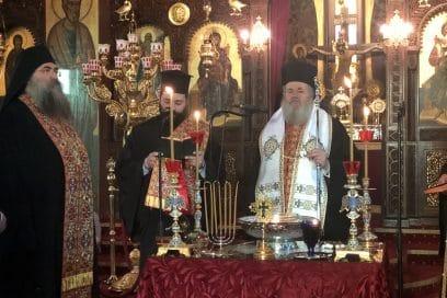 Η τέλεση του Ιερού Μυστηρίου του Αρχιερατικού Ευχελαίου  στον Άγιο Χαράλαμπο Λενταριανών
