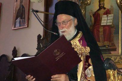 Ζωντανή μετάδοση του εόρτιου  πανηγυρικού Αρχιερατικού Εσπερινού στην Ιερά Μονή Αγίας Τριάδος των Τζαγκαρόλων