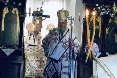 Ζωντανή σύνδεση με τον Ι. Προσκυνηματικό Ναό Αγιάς Μαρίας της Μαγδαληνής