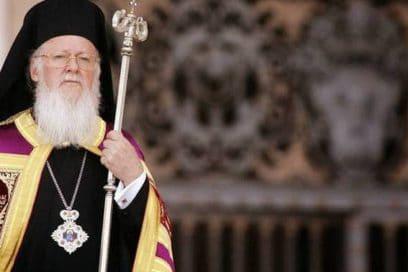 Μήνυμα του Οικουμενικου μας Πατριάρχου για το ραδιοφωνικό μας Σταθμό Μαρτυρία